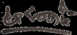 bycomix-black-noch-kleiner